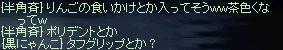 b0050075_2145163.jpg