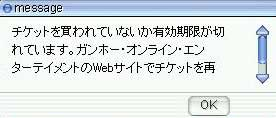c0009992_0492098.jpg
