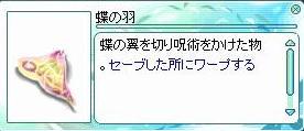 a0036593_2249232.jpg