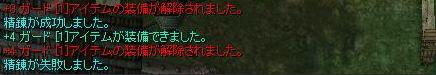 c0039995_22563499.jpg