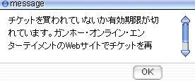 d0005823_551999.jpg