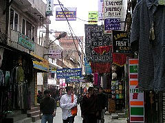 ネパールでどうでしょう(3)_d0066442_22471538.jpg