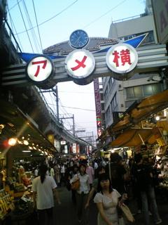 ソウルタウン上野_a0006744_18424399.jpg