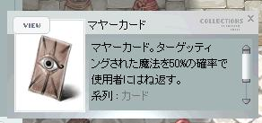 e0018586_1623253.jpg