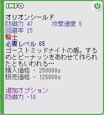 b0023589_17272637.jpg