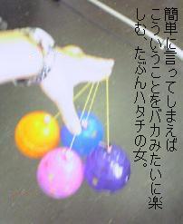 d0054491_1717398.jpg
