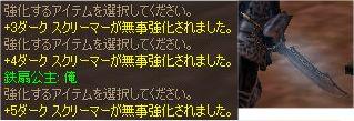 c0036411_1273788.jpg
