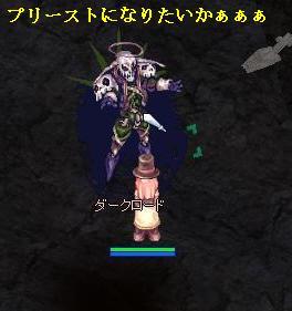 b0035920_10413582.jpg