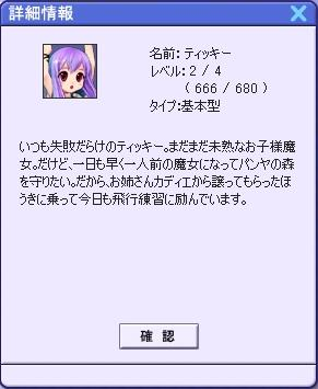 c0035826_13473648.jpg