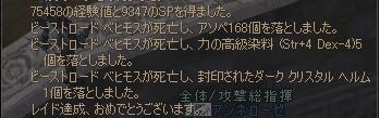 e0005333_1937322.jpg