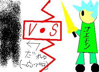 d0066136_1705341.jpg
