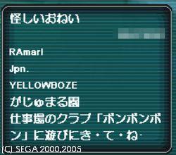 b0051940_1254079.jpg