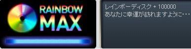 c0001140_1211120.jpg