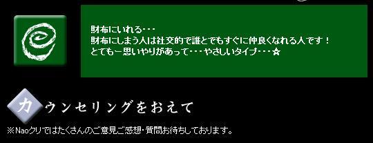 e0023544_19594713.jpg