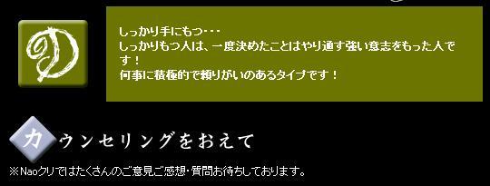 e0023544_2012690.jpg