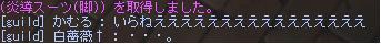 b0067050_0173975.jpg