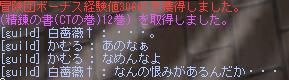 b0067050_0174352.jpg