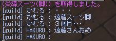 b0067050_0175342.jpg