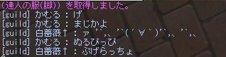 b0067050_0182173.jpg