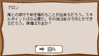 b0069074_8441893.jpg