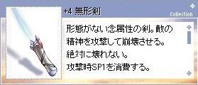 c0052289_1025358.jpg