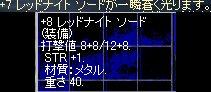 d0039293_20573676.jpg
