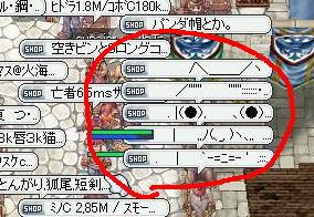 c0039995_235210.jpg