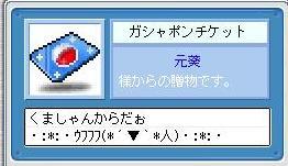 d0026101_19531274.jpg