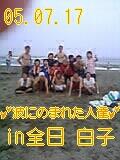 b0058010_19395273.jpg