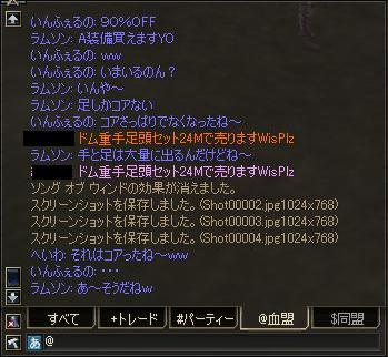 d0011454_18145627.jpg