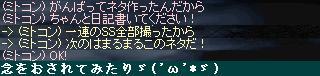 c0036364_20112763.jpg