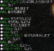 e0012067_18484883.jpg