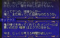 d0037370_1242410.jpg