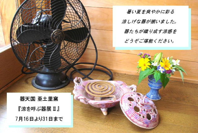 a0035273_1420683.jpg