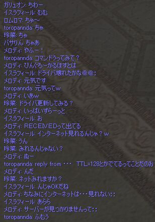 c0022896_10304819.jpg
