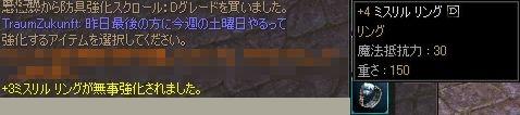 d0011196_14364496.jpg