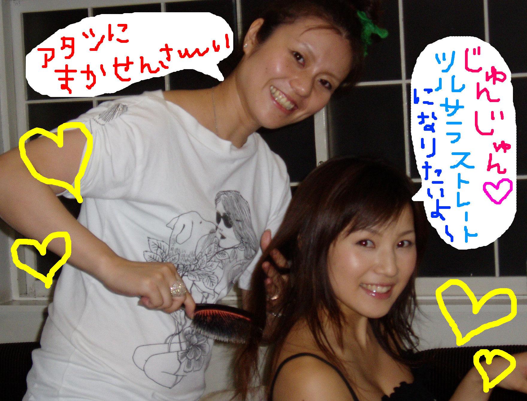 女の子っぽく(≧∀≦)_c0038100_14585886.jpg