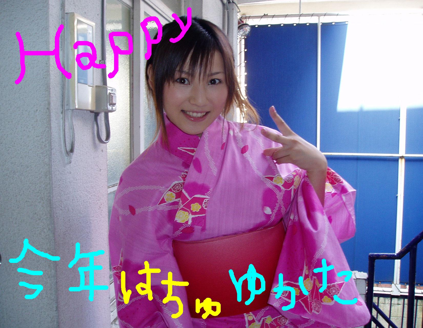 女の子っぽく(≧∀≦)_c0038100_1458967.jpg