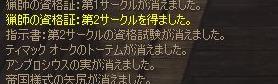 c0016602_0304612.jpg