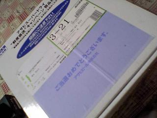 e0029910_1264521.jpg
