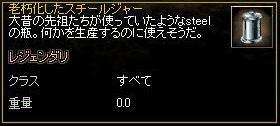 e0021111_7493716.jpg