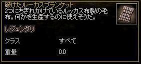 e0021111_7494789.jpg