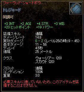 e0021111_7495846.jpg