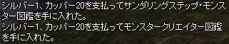 e0021111_8184941.jpg