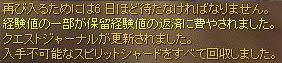 e0021111_8495487.jpg