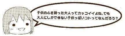c0028219_19312351.jpg