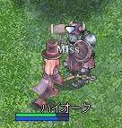 b0035920_9571763.jpg