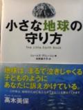 b0063420_222732.jpg