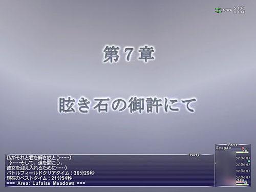 a0007523_1221630.jpg