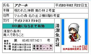 c0021532_2364634.jpg